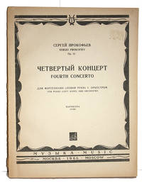 Chetvertyi kontsert dlia fortepiano (levoi ruki) s orkestrom. Fourth concerto for piano (left hand) and orchestra, op. 53. by  Sergei Prokofiev - Paperback - 1966 - from Veery Books (SKU: 1304)