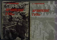 Arkhipelag Gulag 1918-1956 2 Vol Set