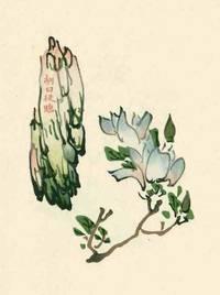 image of Shizhuzhai Jianpu (Ten Bamboo Studio Letter Paper)