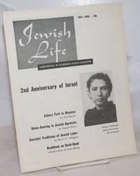 image of Jewish Life [1950, May, Vol. 4, No. 7 (43)]