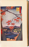 View Image 3 of 5 for Japanese Art Inventory #26175