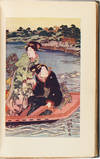 View Image 5 of 5 for Japanese Art Inventory #26175