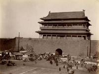 Walled Entrance to the Forbidden City