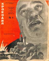 Pacifists' Tears 1932 - #8