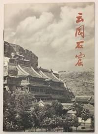 Yun'gang shi ku