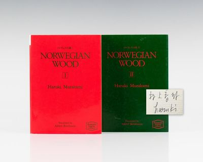 Tokyo: Kodansha, 1989. First editions in English of the author's most well-known work. Small octavos...