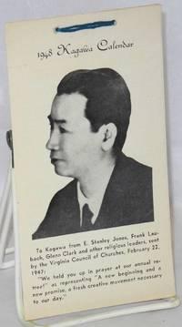 1948 Kagawa Calendar