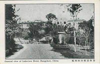 Postcard. General view of Lakeview Hotel, Hangchow, China