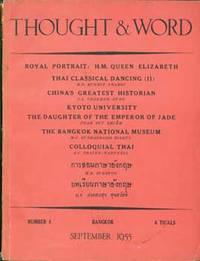 Thought & Word. Number 8, September 1955 by  (eds.)  et al - Paperback - from Alan Wofsy Fine Arts (SKU: 15-11024)