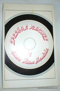 Speshal Rikwes (Signed)