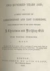 View Image 2 of 3 for Two Hundred Years Ago; or, A Brief History of Cambridgeport and East Cambridge, with Notices of the ... Inventory #59752
