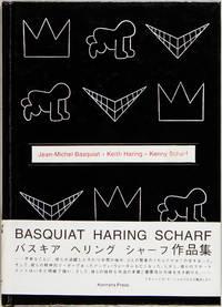 Jean-Michel Basquiat + Keith Haring + Kenny Scharf
