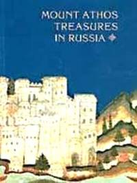 Mount Athos Treasures in Russia - Tenth to Seventeenth Centuries. From the Museums, Libraries and Archives of Moscow and the Moscow Region