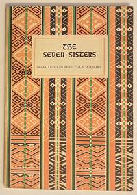 image of The Seven Sisters: Selected Chinese Folk Stories