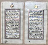 Manuscript leaves from Islamic prayer book from Isfahan.