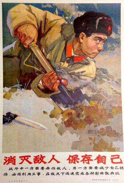 : Jiefangjun haibaoshe, 1965. 21x30 inch poster depicting a determined-looking soldier sprawled forw...