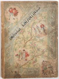 Images enfantines [Série n°3 - Historiettes (1886-1887)]
