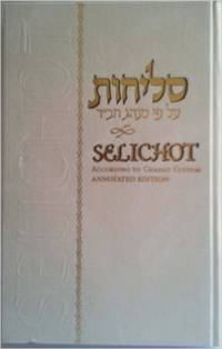 Wisdom in the Hebrew Months: Vol 2