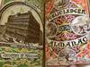 View Image 2 of 2 for Public Ledger Almanacs 1870-1880 Inventory #18988
