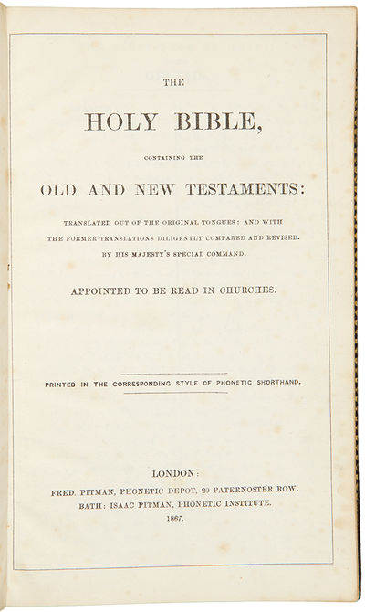 ABAA | The Holy Bible, containing the Old and the New