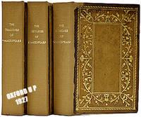 Tragedies, Histories and Comedies (3 volumes)