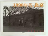 PEKING 1990 [SIGNED by Kitai]