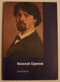Vasilii Ivanovich Surikov: Zhivopis: portrety i peizazhi iz muzeinykh i chastnykh sobranii :...