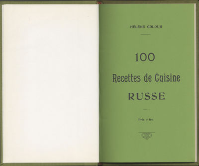 N.p.: by the author, 1924. Octavo (22 x 13 cm.), 36 pages. FIRST EDITION. A short but thorough intro...