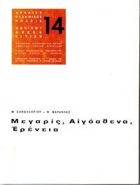Megaris, Aigosthena, Ereneia