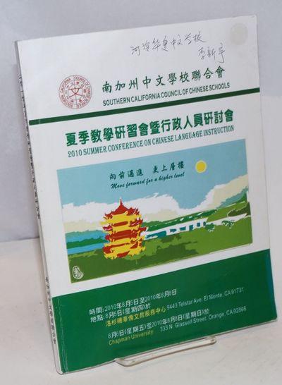 n.p.: the Council 南加州中文學校聯合會, 2010. 141p., paperba...