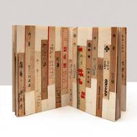 A collection of approximately 1650 chopstick wrappers, all of Japanese origin, pasted in four 8vo and two large 8vo albums, various bindings