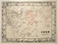 Picture Map of China.  ????