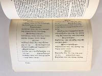 [INCUNABULA REFERENCE - GREEK]. Incunabula in the Gennadius Library (reprinted from Medievalia et...