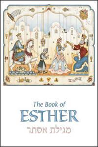 image of Megillat Esther
