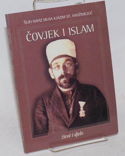 Kaćuni, Bosnia and Herzegovina: UG Hastahana, 2008. Paperback. 125p.,wraps, illustrated with black ...