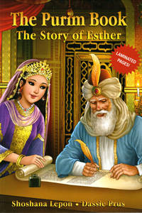 image of The Purim Book - The Story of Esther (regular size)