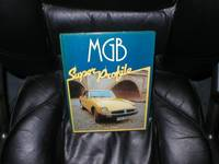 MGB  (Super Profile S.) by  Lindsay Porter - Hardcover - from World of Books Ltd (SKU: GOR003293671)