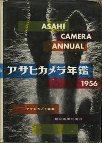 ASAHI CAMERA ANNUAL 1956