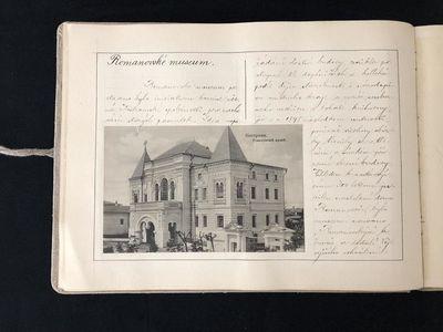 Manuscript History of Kostroma Russia...