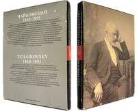 TCHAIKOVSKY 1840-1893 (2 VOLUMES)