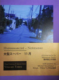 Hypermarche - Novembre (Signed by Daifu); The Gould Collection Volume Three