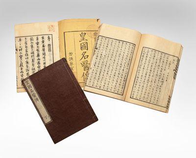 Kokoku meiiden [Biography of Eminent...