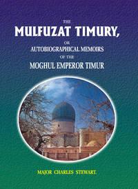THE MULFUZAT TIMURY