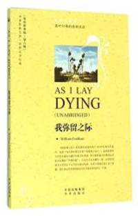 image of As I Lay Dying(unabridged)