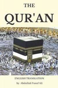 image of The Holy Quran