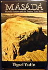 image of Masada