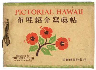 Pictorial Hawaii.