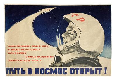 [Soviet Propaganda] Iurii Gagarin,...