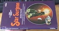 Star Surgeon  Corgi SF collector's library