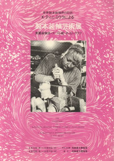 Good. 1982. Softcover. Pictorial papers. Pink marbled front cover with black and white image of K. T...